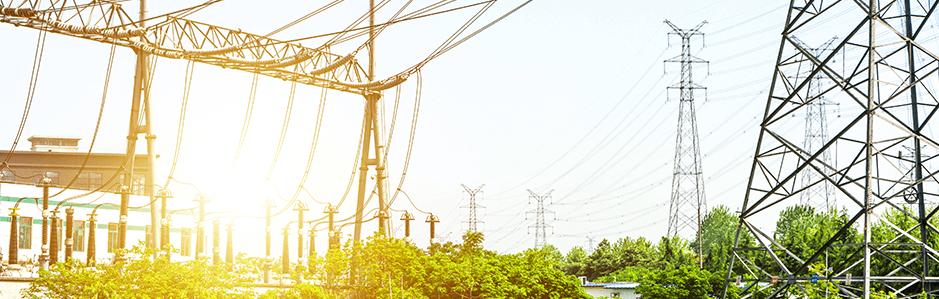 Leilão de Energia Nova 2017
